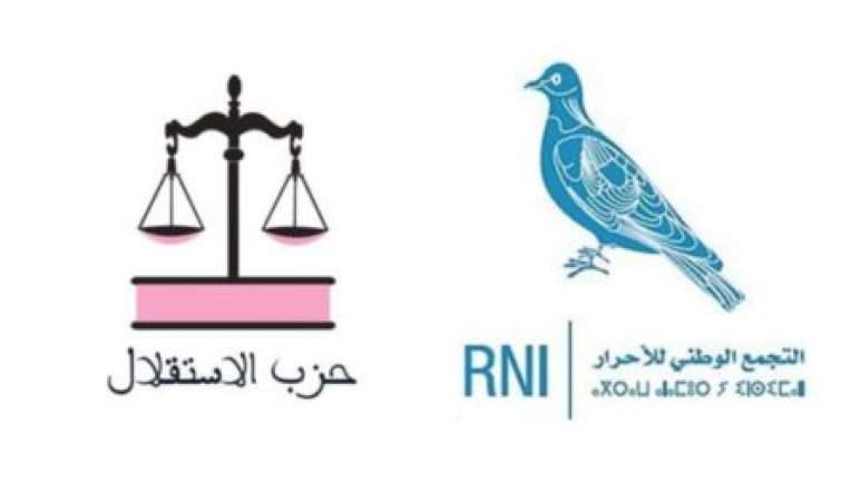 تحالف بين الأحرار والاستقلال لتشكيل مكاتب الأقاليم والجماعات بسوس
