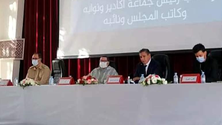عزيز أخنوش رئيسا للمجلس الجماعي لأكادير