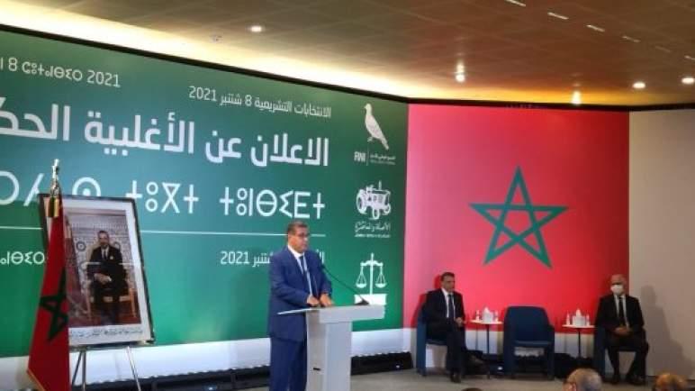 أخنوش في ندوة إعلان الأغلبية الحكومية: سنعمل على اقتراح أسماء تتمتع بالكفاءة والمصداقية والأمانة