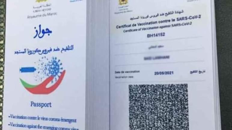 السلطات المغربية تحين جوازات التلقيح بإضافة رمز لتسهيل التنقل إلى الخارج