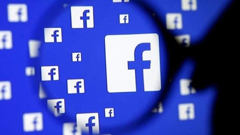"""""""بام"""" أكادير يتبرأ من محتوى صفحات (فيسبوكية)"""