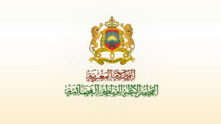 حصر القائمة النهائية للمترشحين لانتخابات ممثلي القضاة بالمجلس الأعلى للسلطة القضائية