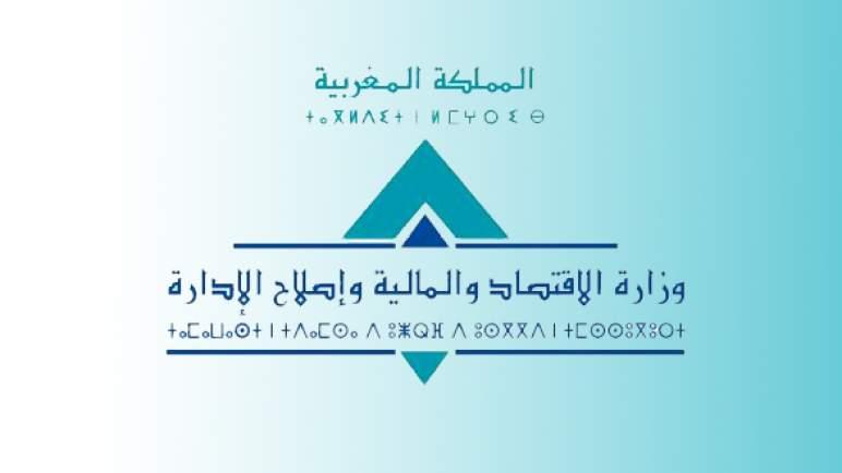 مشروع قانون المالية 2022 .. الأولوية لتسريع أوراش إصلاح الإدارة