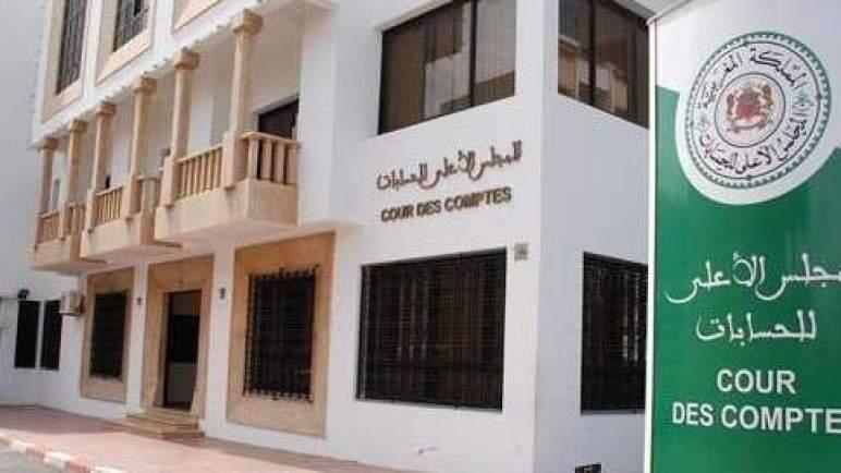 المجلس الأعلى للحسابات يطعي هذه المهلة لتبرير مصاريف الحملة الانتخابية