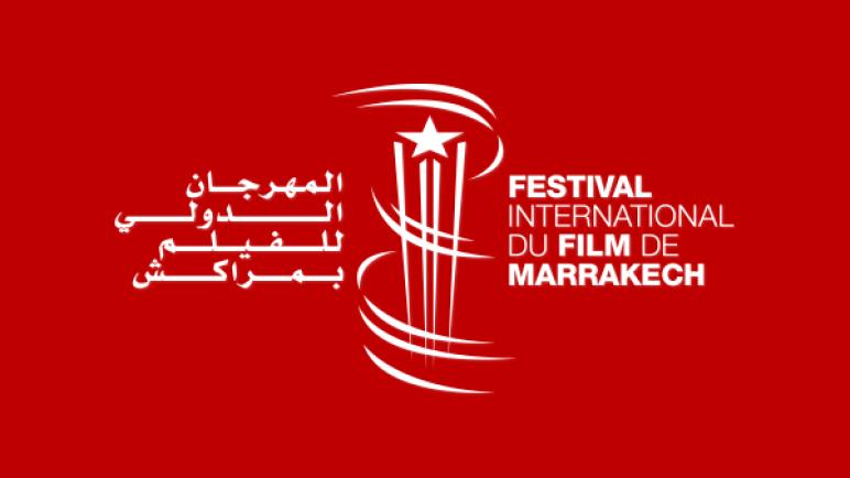 للسنة الثانية.. تأجيل تنظيم المهرجان الدولي للفيلم بمراكش