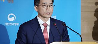 Répression du Bitcoin: Un régulateur de crypto-monnaie du gouvernement Sud-Coréen trouvé mort dans sa maison