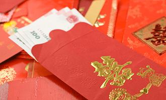 """""""L'enveloppe Rouge"""" et la Hausse du cours du bitcoin prévisible pour le nouvel an chinois"""