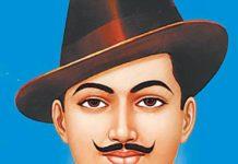 bhagat singh biography in hindi