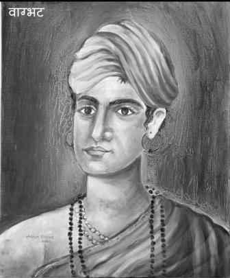 Vagbhata