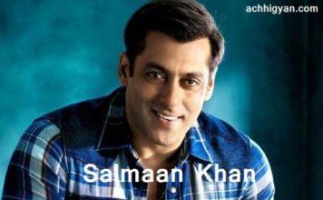 Salmaan Khan
