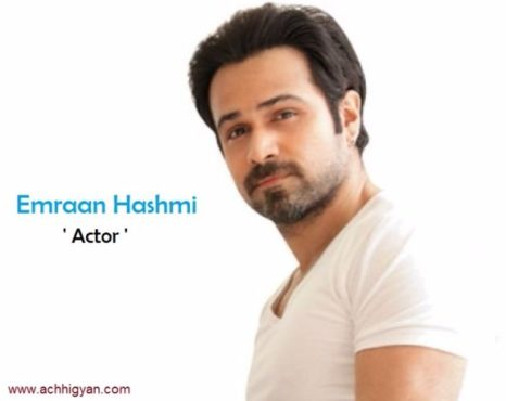 Emraan Hashmi Biography In Hindi