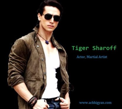 Tiger Shroff Biography In Hindi