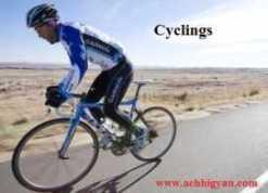 Cyclings, Six Pack Kaise Banaye