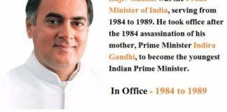Rajiv Gandhi Biography In Hindi