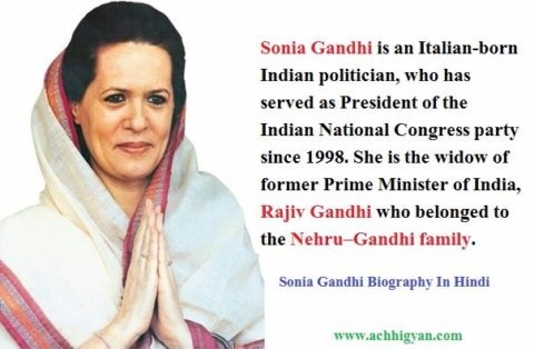 Sonia Gandhi Biography In Hindi