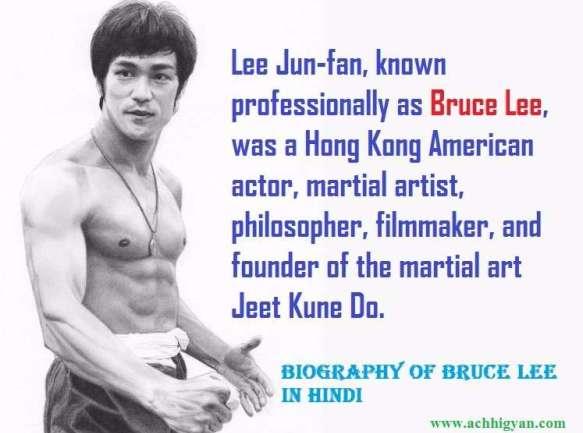 Biography Of Bruce Lee In Hindi