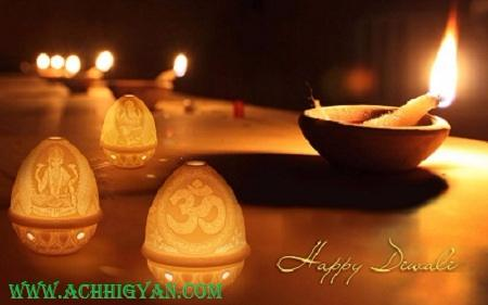 Hindi Essay On Diwali,