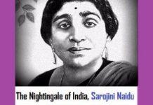 Sarojini Naidu Biography & Life Essay In Hindi