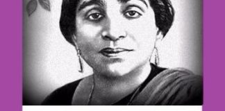 Sarojini Naidu Biography & Life Essay In Hindi