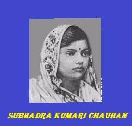 Subhadra Kumari Chauhan Biography In Hindi,