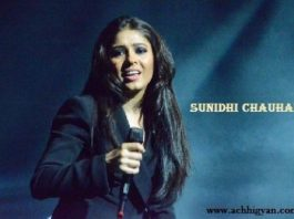 Biography Of Sunidhi Chauhan In Hindi Language,