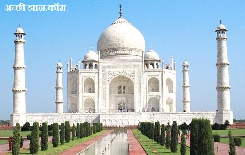 Taj Mahal History In Hindi Essay,