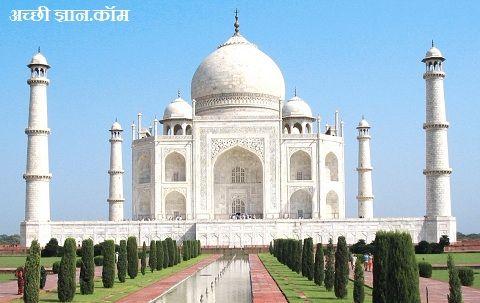 ताजमहल का सच इतिहास | Taj Mahal History In Hindi Essay