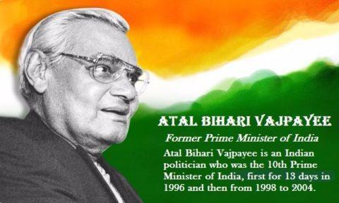 अटल बिहारी वाजपेयी की जीवनी   Atal Bihari Vajpayee Biography In Hindi