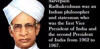 डॉ सर्वपल्ली राधाकृष्णन जीवनी, निबंध | About Dr. Sarvepalli Radhakrishnan In Hindi