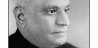 वी.वी. गिरि की जीवनी | Shri Varahagiri Venkata Giri Biography In Hindi