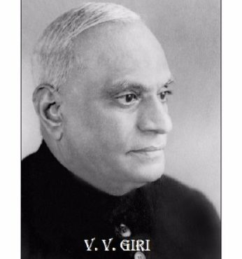वी.वी. गिरि की जीवनी   Shri Varahagiri Venkata Giri Biography In Hindi