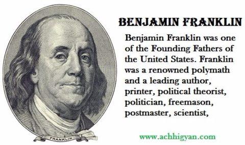 बेंजामिन फ्रैंकलिन की जीवनी | Benjamin Franklin Biography In Hindi