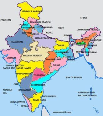भारत के राज्य, राजधानी, भाषाए, स्थापना वर्ष - Indian States In Hindi