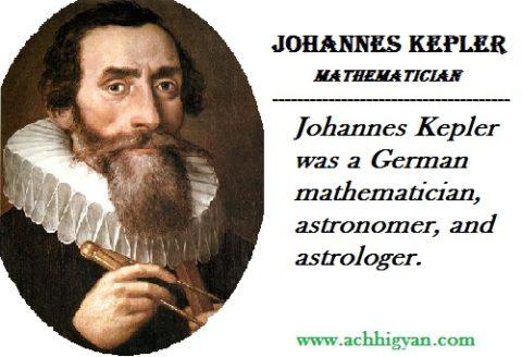 जोहैनीज़ केपलर की जीवनी Johannes Kepler Biography In Hindi