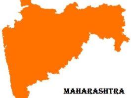 महाराष्ट्र की जानकारी, तथ्य, इतिहास | Maharashtra Information in Hindi