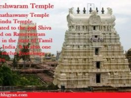 रामेश्वरम मंदिर का रोचक इतिहास और सत्य   Rameshwaram Temple In Hindi