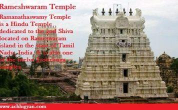 रामेश्वरम मंदिर का रोचक इतिहास और सत्य | Rameshwaram Temple In Hindi