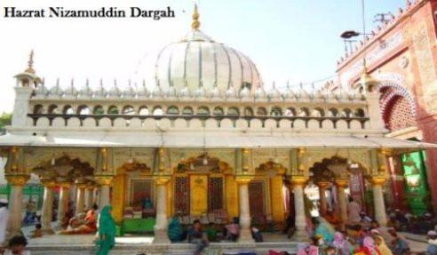 दिल्ली हज़रत निज़ामुद्दीन दरगाह का इतिहास Hazrat Nizamuddin Dargah History In Hindi