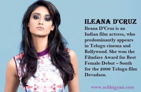 इलियाना डी 'क्रूज़ की जीवनी   Ileana d'cruz Biography In Hindi