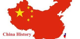 चीन का इतिहास और महत्वपूर्ण जानकारी   China History In Hindi