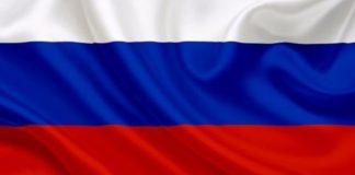 रूस का इतिहास और महत्वपूर्ण जानकारी | Russia History in Hindi