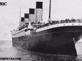 टाइटैनिक से जुड़े 41 हैरान करने वाली रोचक तथ्य | Facts About Titanic In Hindi