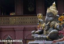 भगवन गणेश का इतिहास, कथा, जानकारी | Ganesh Ji History in Hindi