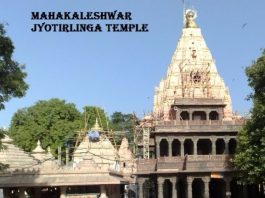 महाकालेश्वर ज्योतिर्लिंग मंदिर का इतिहास, कथा | Mahakaleshwar Temple