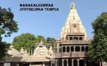 महाकालेश्वर ज्योतिर्लिंग मंदिर का इतिहास, कथा   Mahakaleshwar Temple