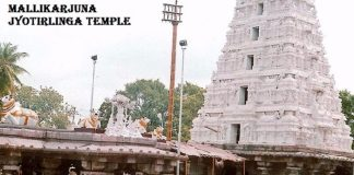 श्रीशैलम - मल्लिकार्जुना ज्योतिर्लिंगा मंदिर की जानकारी -Mallikarjuna Jyotirlinga Temple Information in Hindi