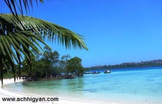 हैवलॉक द्वीप (अण्डमान व निकोबार) की जानकारी | Havelock Island in Hindi