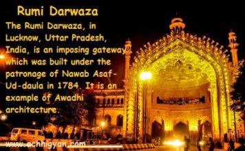 रूमी दरवाज़ा लखनऊ का इतिहास, जानकारी | Rumi Darwaza History in Hindi
