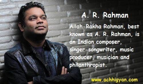 प्रसिद्ध संगीतकार ए. आर. रहमान की जीवनी   A. R. Rahman Biography in Hindi