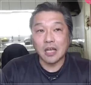 袴田英伸 ミニバス キス 靴 コーチ